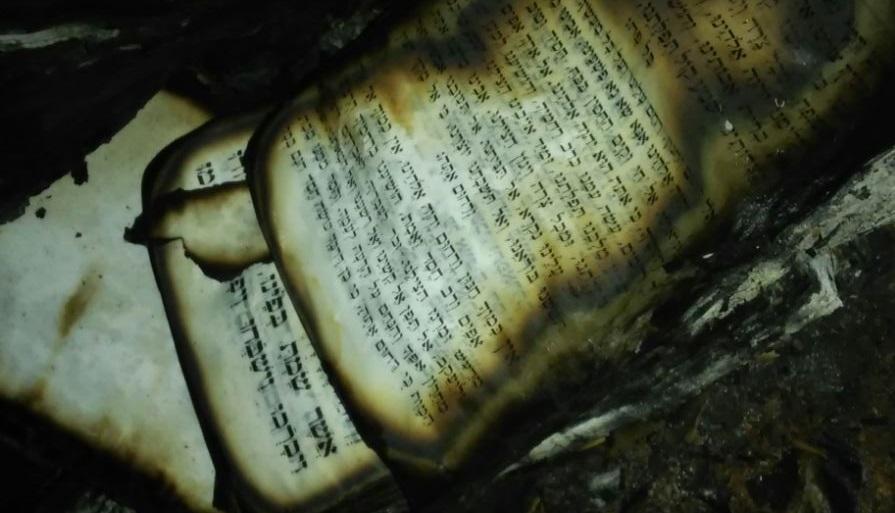 שאלי שרופה באש